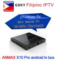 Buy cheap GMA PINOY TV PHILIPPINE BASKETBALL IPTV SUBSCRIPTION ANDROID TV BOX WATCH 40 PLUS PINOY TV AND 50+ sports tv from wholesalers
