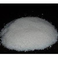Buy cheap stearic acid from wholesalers
