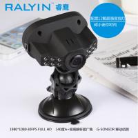 Buy cheap Ralyin C600 Car DVR Super wide Angle Hd recording 1080P small 12pcs IR LED 1.5'' LCD Nigh from wholesalers