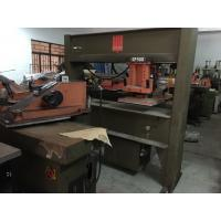 Buy cheap HP588 Used italian atom pressing machine with moving head from wholesalers