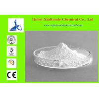 Buy cheap Bodybuilding Anabolic Steroid Hormones Boldenone Acetate CAS 846-46-0 from wholesalers