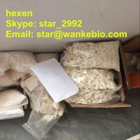 Buy cheap Skype: star_2992 Hot sale USA UK hexen white powder Powder Hexen crystal hexen white crystal HEXEN from wholesalers