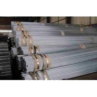 Buy cheap High Tensile Tantalum Capillary Tube For Glass - Lined Containers from wholesalers