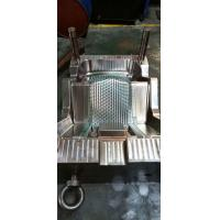 Buy cheap Direct Gate Plastic Chair Making Mold , Adult Chair Injection Mold Tooling 42-45HRC from wholesalers