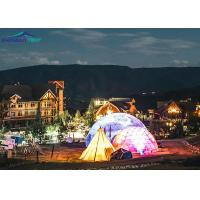 Buy cheap 100% Rainproof Outdoor Event Geodesic Dome Tent For Special High End Event from wholesalers