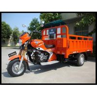 Buy cheap Gasoline 250cc Three Wheel Motorcycle Cargo Use Adult Tricycle Motorized from wholesalers