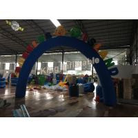Buy cheap Custom Blue Oxford Durable Inflatable Arches for Event or Games Entrance product