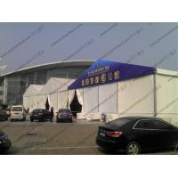 Buy cheap Fire Prevention Art Show Tents 25 x 90m Colorful Cover Automatic With Rolling Shutter from wholesalers
