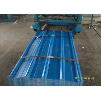 Buy cheap PE Coated Galvanized Steel Roofing Corrugated Steel Sheets Used For Building from wholesalers