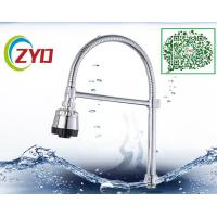 Buy cheap Chromeplated Swivel Spout , Kitchen Tap Spout Replacement Plastic Braket from wholesalers