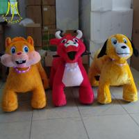 Buy cheap Hansel amusement walking plush coin operated animal mountable toy ride from wholesalers