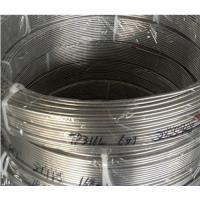 Buy cheap SAF 2507(UNS S32750,1.4410) Duplex  Seamless Coiled Coil Tubes/Pipes/Tubings/Pipings from wholesalers