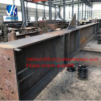 Buy cheap Structural steel fabrication steel h beam welded steel h column from wholesalers