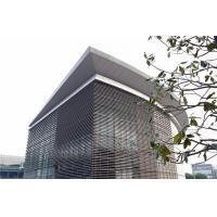 Sunscreen Terracotta Baguette Louver / Building Facade System Decoration Material