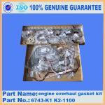 Buy cheap hot sales komatsu PC300-7 engine overhaul gasket kit 6743-K1 K2-1100 from wholesalers
