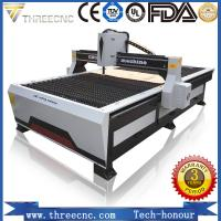 Buy cheap gantry cnc plasma cutting machine TP1325-125A with Hypertherm plasma power supplier. THREECNC product