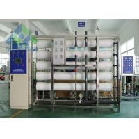 Buy cheap DOW Brand Menbrane Pure Water Purification System , Water Filter Plant Machine from wholesalers