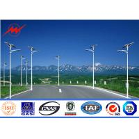 Buy cheap 10m 3mm Thickness Solar Street Steel Utility Pole With Single Arm For Park Lighting from wholesalers