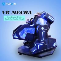 Buy cheap One Player Mecha Style Arcade Game Machine With Leather Motion Seat / 9D Virtual Reality Cinema product