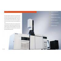 Buy cheap M7 Single Quadrupole GCMS Mass Spectrometry for environmental protection from wholesalers