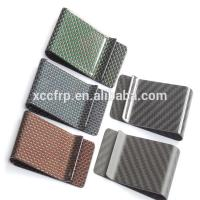 Buy cheap Fashion Carbon Fiber Money Clip Wallets Credit Card Holder from wholesalers