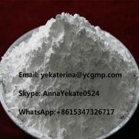 Buy cheap High Quality Pharma Raw Materials White Powder CAS 50679-08-8 Terfenadine/Seldane from wholesalers
