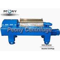 Buy cheap Two Phase Wastewater Treatment Plant Equipment, Continuous Centrifuge from wholesalers