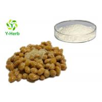 Buy cheap Freeze Dried Natto Extract Bulk Nattokinase Enzymes Powder Supplements 20000fu/g from wholesalers