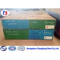 Buy cheap Hot Work Special Tool Steel Oil Cooling For Large Forging Dies 5CrNiMo / SKT4 from wholesalers