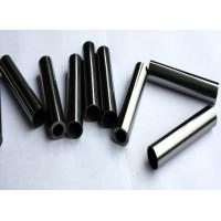 Buy cheap Cemented Tungsten Carbide Nozzle Tube Welding Rod Corrosion Resistance from wholesalers