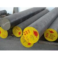 Buy cheap low price hot rolled alloy steel round bar SNCM 220 SAE 8620H for small orders from wholesalers