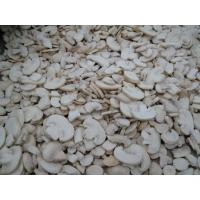 Buy cheap IQF Champignon Mushrooms (Frozen Mushrooms,IQF Mushrooms) from wholesalers
