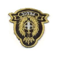 Buy cheap embroidery badge from wholesalers