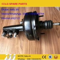 Buy cheap SDLG  Vacuum booster , 4120005581, SDLG  spare  parts for sdlg wheel loader LG936/LG956/LG958 from wholesalers