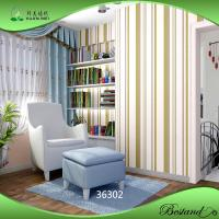 Buy cheap High Quality Wallpaper XuanMei 3D Stripe PVC Vinyl Wallpaper for Room Decoration from wholesalers