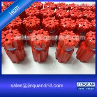 Buy cheap cemented carbide button drill bit from wholesalers