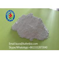 Buy cheap Local Anesthetic Agent Benzocaine Hydrochloride / Benzocaine HCL CAS 23239-88-5 from wholesalers