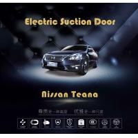 Buy cheap Slam Stop Car Door Soft Closer , Nissan Teana Universal Automatic Smooth Car Door Closer from wholesalers