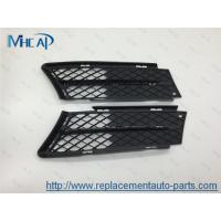 Buy cheap OEM Replacement Auto Body Parts Custom Car Grilles Protection Ventilation from wholesalers