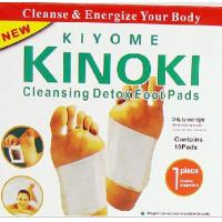 Buy cheap Hot Sale Kinoki Effective Detox Foot Patches Kinoki Detox Patch 10PCS/Box Packing and Manufacturer Price Real Quality from wholesalers