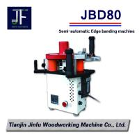 Buy cheap JBD80 PVC portable edge bander machine, woodworking machinery from wholesalers
