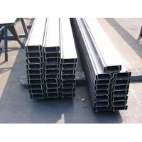 Buy cheap H Section Steel H Section Steel,Section Steel,Steel Rail H Section Steel Introduction H-be from wholesalers