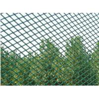 Buy cheap PVC Coated Small Opening Steel Expanded Metal Sheet With Thickness 0.3mm For Construction Security from wholesalers