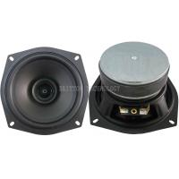 Buy cheap 90dB 2-way Coaxial Car Speakers 5.25inch 30 Watts For Home Audio System from wholesalers