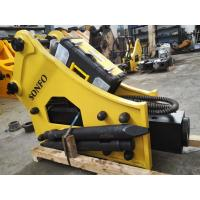 Buy cheap Sonfo hydraulic breaker rock hammer for 8-55 Ton Excavator Digger SF45,SF50,SF80 from wholesalers