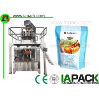 Buy cheap Full Automatic Zipper Bag Pet Food Packing Machine Pet Snacks Stand Up Pouch Filling Sealing Machines Premade from wholesalers