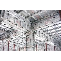 Buy cheap Low Labor Cost, High Standard Aluminum Concrete Column Formwork from wholesalers