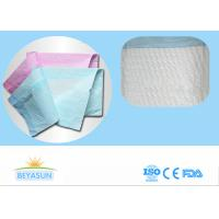 Buy cheap Waterproof Adult Disposable Bed Pads 60*90cm With Now Woven Materials from wholesalers