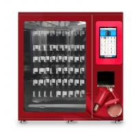 Buy cheap lipstics cosmetics vending machine with x-y axis elevator and adjustable channel width function product