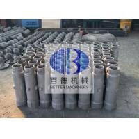 Buy cheap Ceramic Pipe Insulation / Refractory Silicon Carbide Tube 300 - 2100mm Length from wholesalers